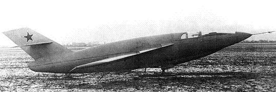 0.Самолет 5.