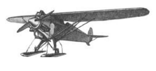 0.Тренировочный самолет Павлова