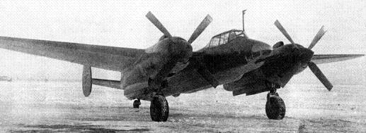 0.Ту-2П.