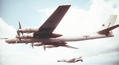 0.Ту-95МР-2