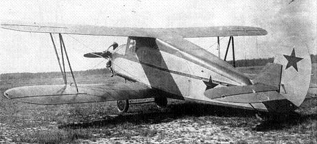 0.У-2Л.