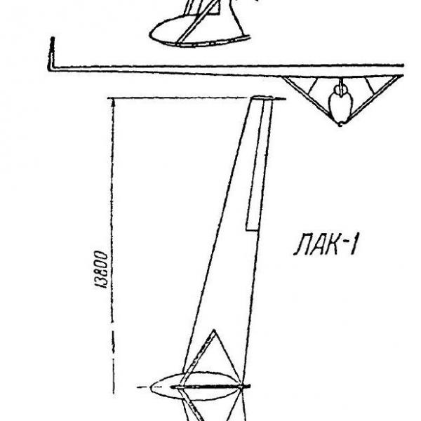 1.ЛАК-1. Схема 1