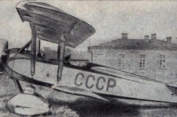 1.Легкий самолет ЛК-4-I