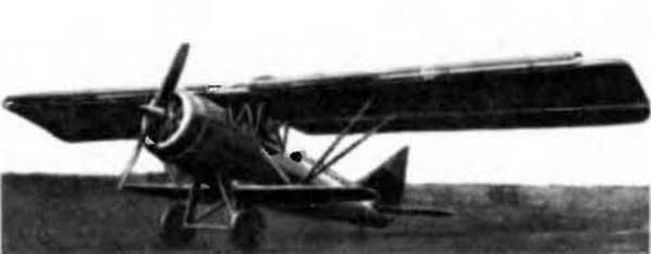 1.Легкий самолет РГ-1.