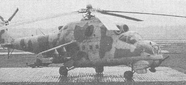1.Опытный Ми-24Д.