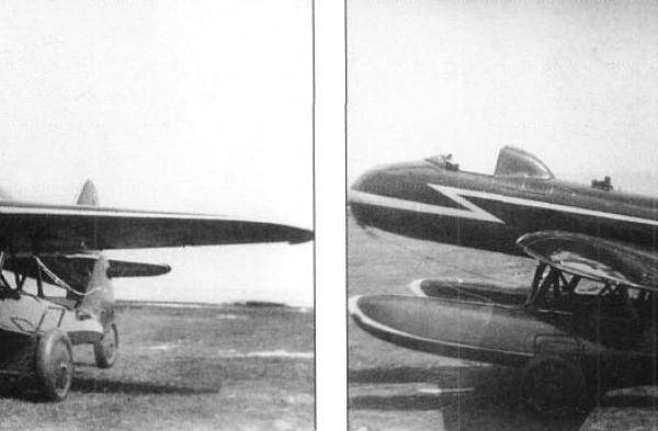 1.ПСН-2 на транспортной тележке.
