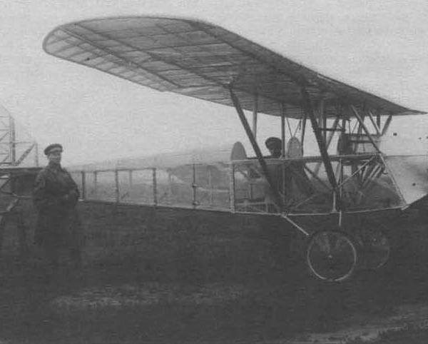 1.Самолет ПС с целлулоидной обшивкой. Серпухов. Июль 1935 г.