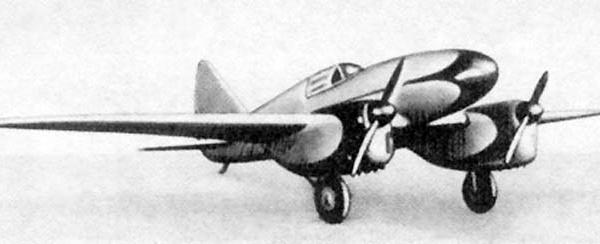 1.Самолёт ДГ-55.