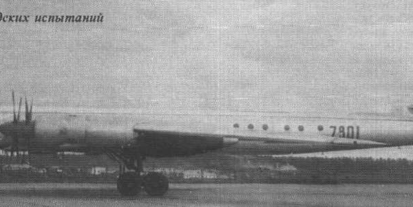 1.Ту-116 на заводских испытаниях.