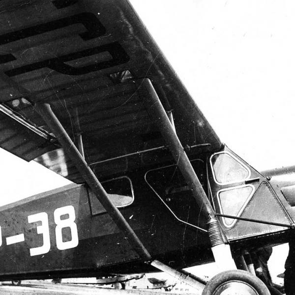 10.АИР-5. Москва Центральный аэродром. Лето 1932 г.