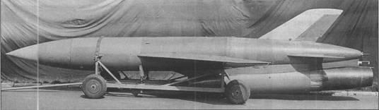 10.Крылатая ракета К-10 на тележке.