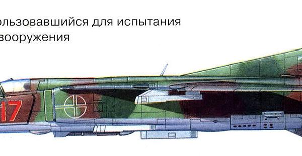 10.МиГ-27М ВВС СССР. Рисунок.