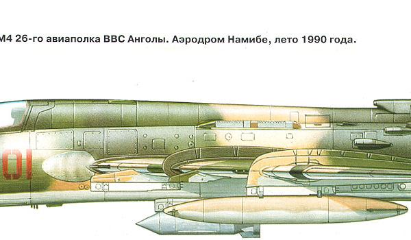 10.Су-22М4 ВВС Анголы. Рисунок.