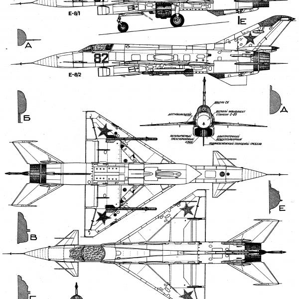 12.Е-8. Схема 2.