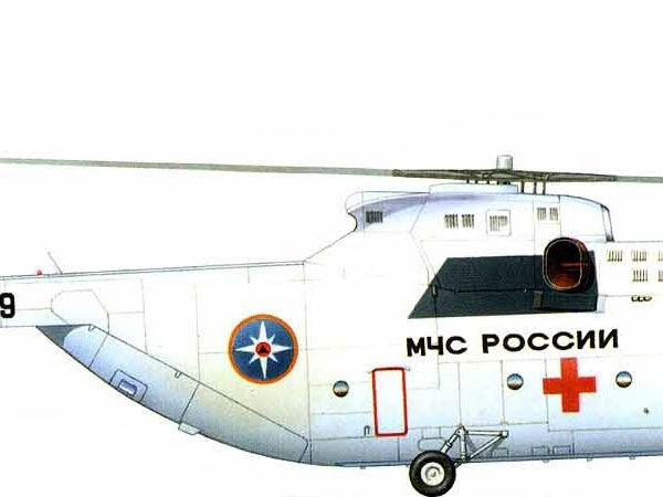 12.Ми-26Т МЧС России. Рисунок.