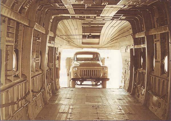 13.Грузовая кабина Ми-6.