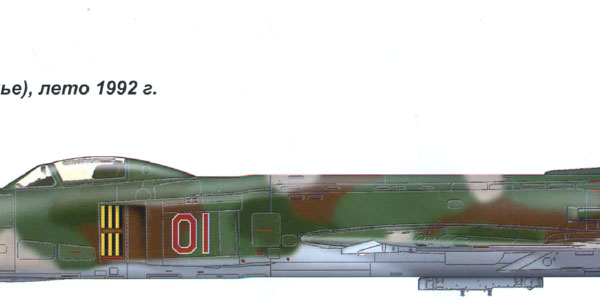 13.Су-15ТМ. Рисунок. 2