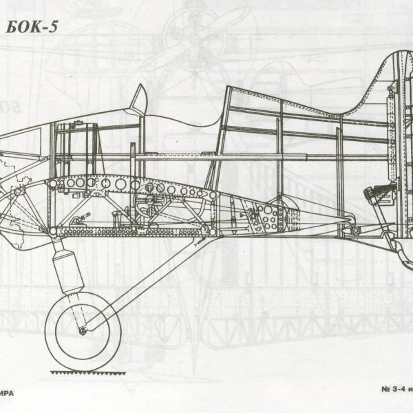 13а.Компоновочная схема БОК-5.