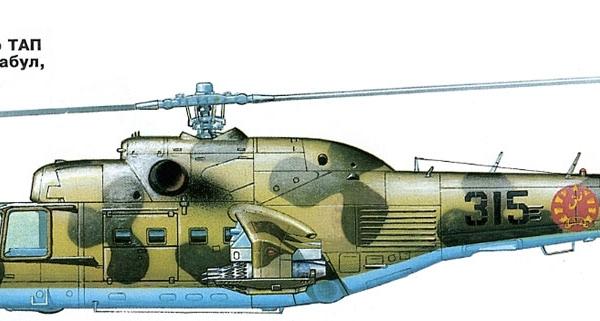 14.Ми-24А ВВС Афганистана (июнь 1979 г.). Рисунок.
