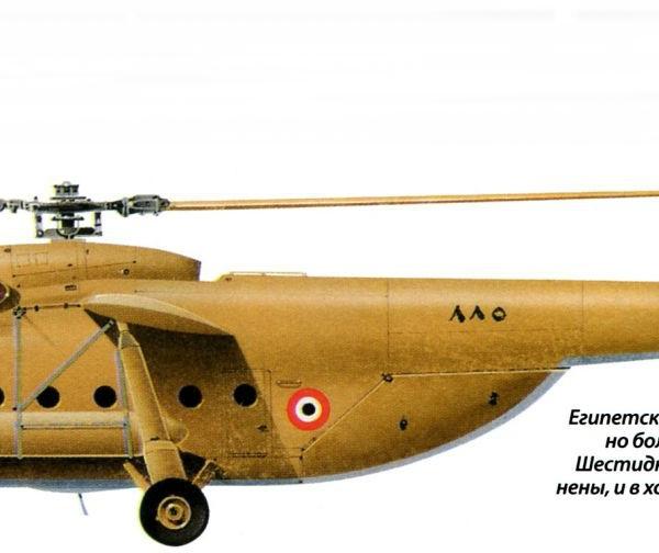15.Ми-6 ВВС Египта. Рисунок.
