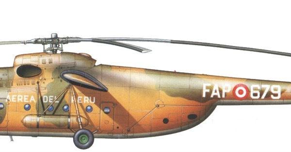 15.Ми-6А ВВС Перу. Рисунок.