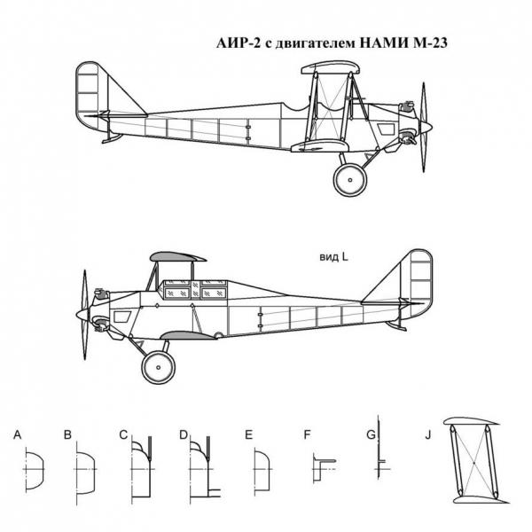 17.АИР-2. Схема 2