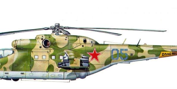 18.Ми-24ДУ. Рисунок.