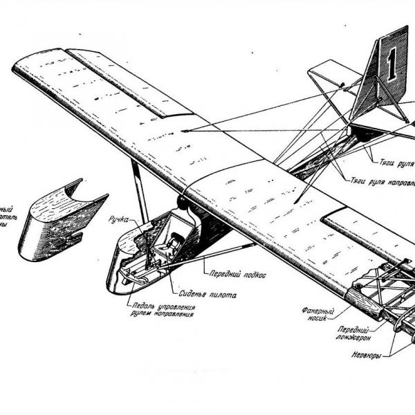 2.А-1. Компановочная схема.