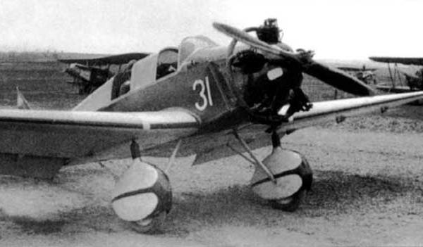 2.АИР-9. Массовый перелет уч.-спорт. сам. Сентябрь 1935 г.