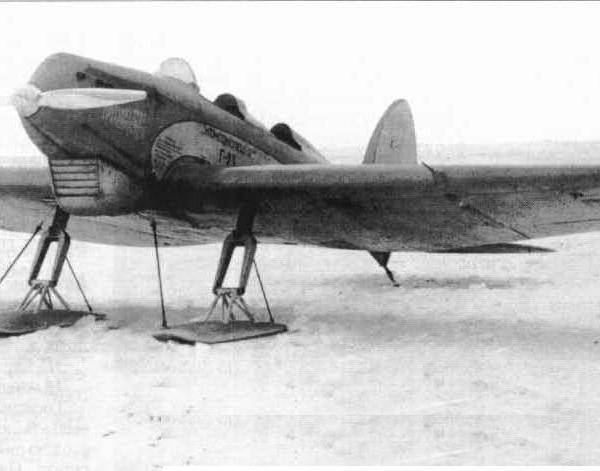 2.Г-23 во время испытаний в НИИ ВВС.