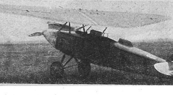 2.Легкий самолет ИТ-6 Комакадемия.