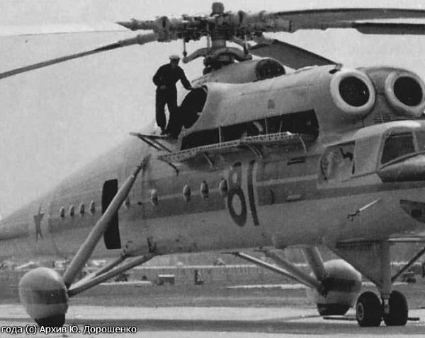 2.Ми-10Р на стоянке.