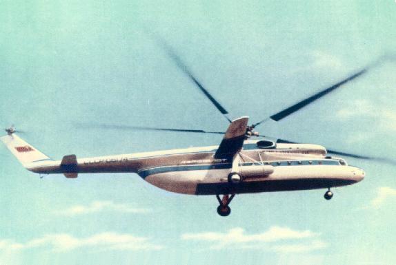 2.Ми-6П в полете.