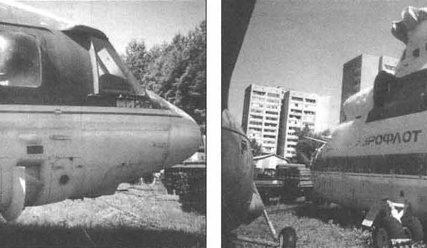 2.Носовая часть и левый борт Ми-27.