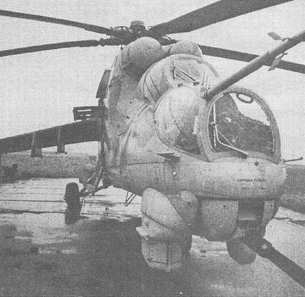 2.Опытный Ми-24Д. 1