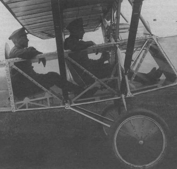 2.Самолет ПС с целлулоидной обшивкой. Серпухов. Июль 1935 г.