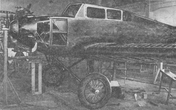 2.Сборка самолета ЭМАИ-1.