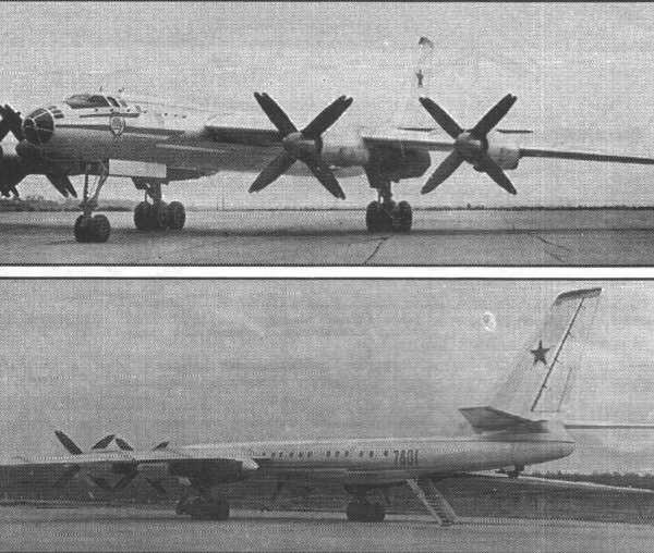 2.Ту-116 на испытаниях.