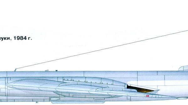 2.Ту-16П. Рисунок.
