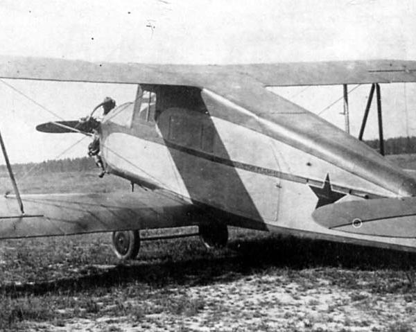 2.У-2Л.