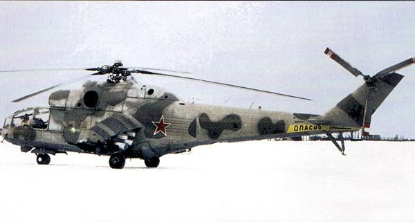 2.В-24 — прототип Ми-24. 2