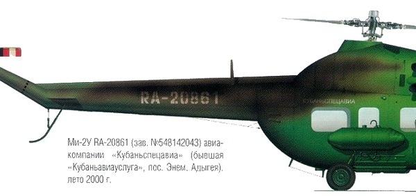 22.Ми-2У Кубаньспецавиа. Рисунок.