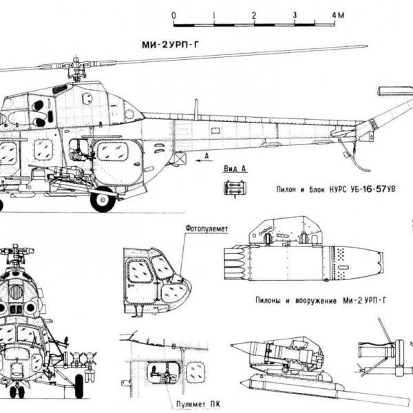 29.Ми-2. Схема 4