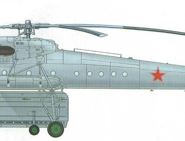 3.Ми-10ПП. Рисунок.