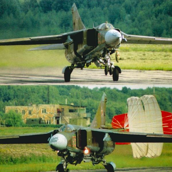 3.МиГ-23П. 2