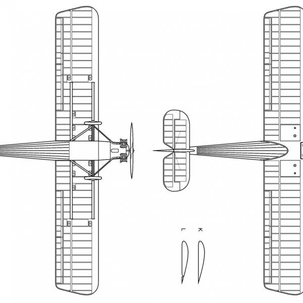 32.АИР-6. Схема 3.