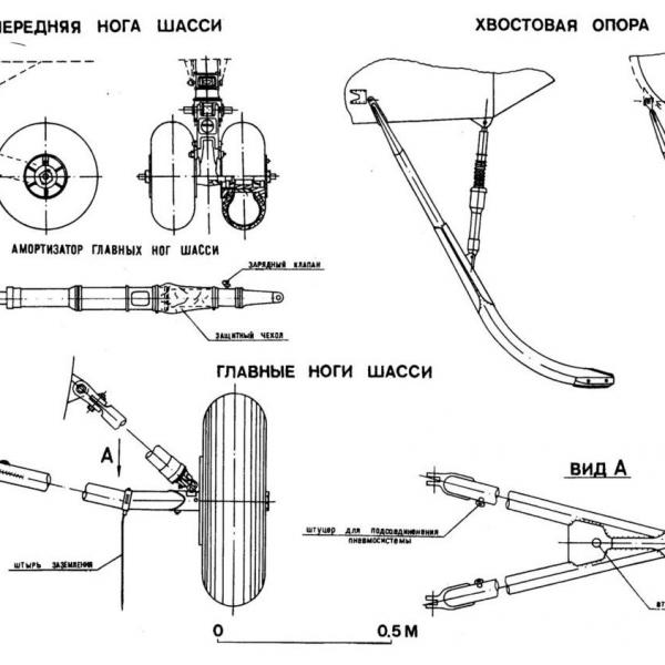 33.Ми-2. Схема 8