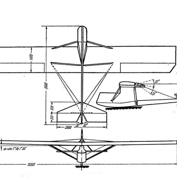 4.А-1. Схема 2.