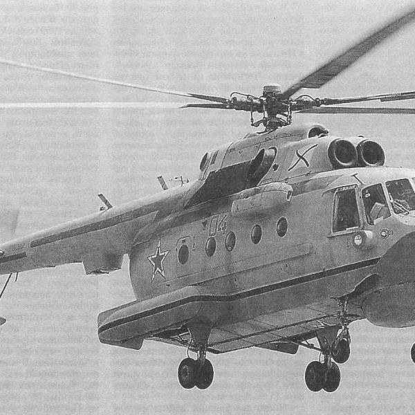4.Ми-14ПС ВМФ РФ в полете.
