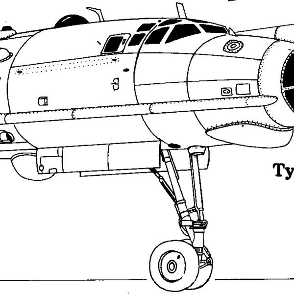 4.Носовая часть Ту-95МР. Схема.